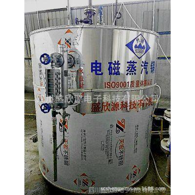 电磁加热器电采暖电磁供暖小型家用热水器