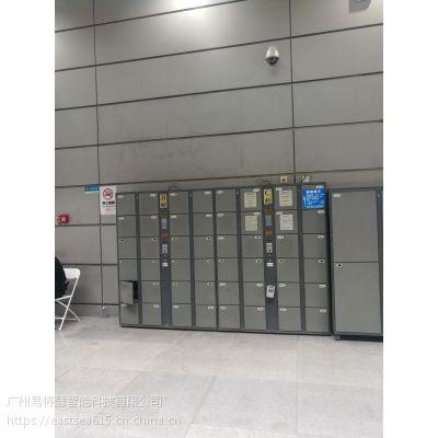 指纹寄存柜的图片 广州易特瑟智能科技