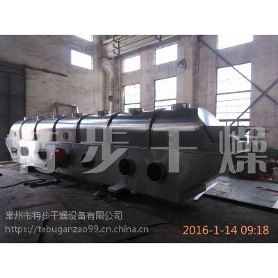 聚乙烯流化床干燥机——畅销的振动流化床干燥机价格