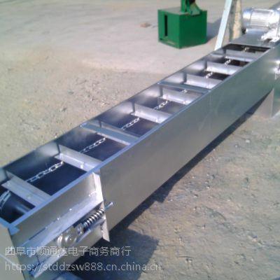 曹县 单环链刮板上料机 秸秆小颗粒刮板输送机