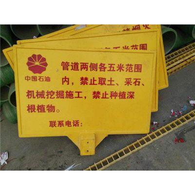通信标志桩耐腐蚀 玻璃钢警示桩 安全警示标志桩