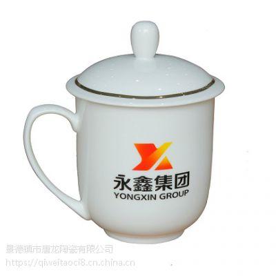 景德镇唐龙陶瓷茶杯厂家定制