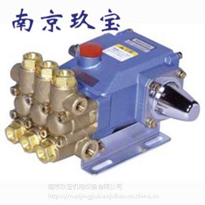 南京直销日本丸山Maruyama高压水泵 MW3HP60B(F) MW1050(PV)
