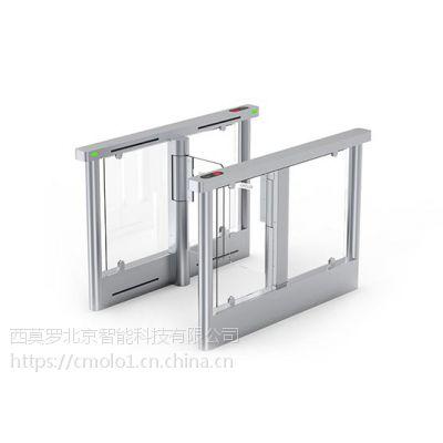 北京西莫罗智能超薄摆闸CPW322CS