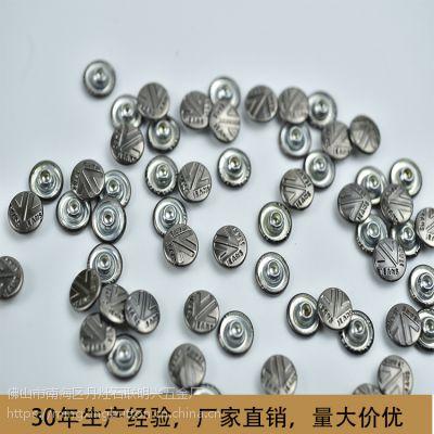 厂家供应 高档金属纽扣各种铜质四合扣 羽绒服外套纽扣暗扣隐形扣