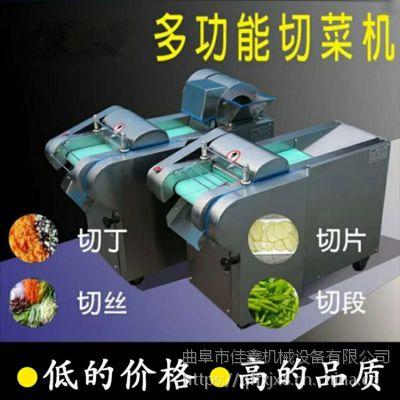 佳鑫冬瓜切片机 咸菜切条机不锈钢切片切丝设备 不锈钢胡萝卜切丁机 厂家视频