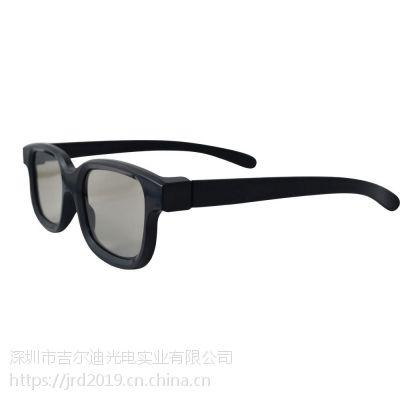 塑料圆偏光3D眼镜 3d眼镜电影电影院通用
