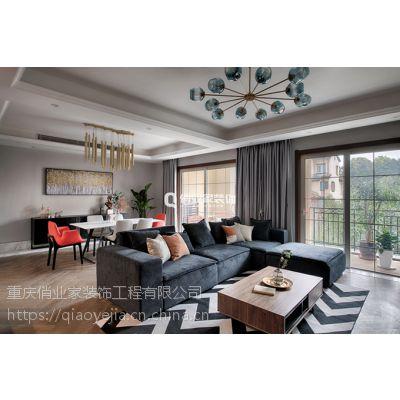 龙湖弗莱明戈3房 现代风格装修