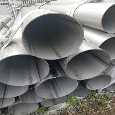 浙江321不锈钢管厂家_SUS321不锈钢管32*4多少钱