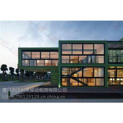 厦门住人集装箱活动房、移动板房、办公室租售