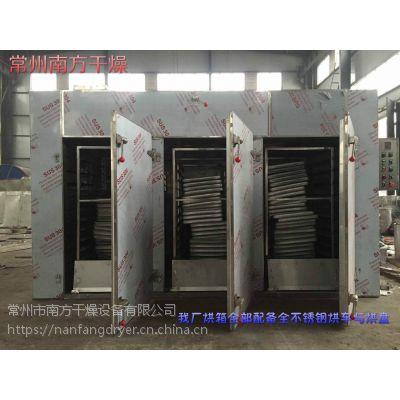 底价供应辣椒腊肠CT-C-3型热风循环烘箱 南方干燥原厂出品
