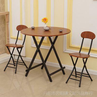 欧式折叠桌便携简易吃饭桌子现代简约圆桌家用小户型圆形实木餐桌