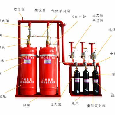 瑞安市洁净气体自动灭火系统 瑞安市七氟丙烷