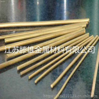 供应cacin203铅黄铜棒cacin203铅黄铜板