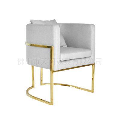 轻奢后现代金色不锈钢围椅餐椅 粉红色荷兰绒五金餐椅 金色洽谈椅
