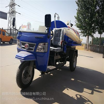农村实用性粪灌吸粪车 环保型物业抽粪车 用于工地专用吸粪车