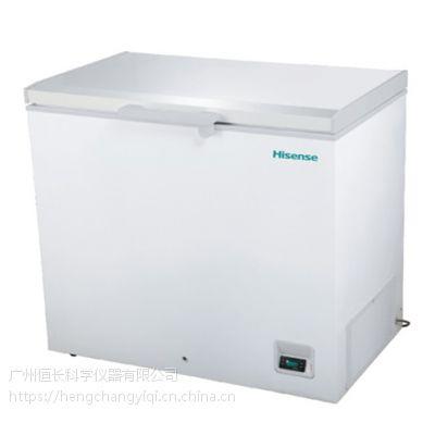 海信-10~-25度低温冰箱HD-25W310