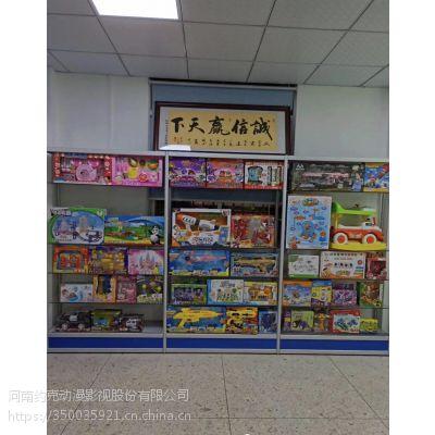 儿童玩具一手货源厂家批发直销招纳更多的合作商前来共赢