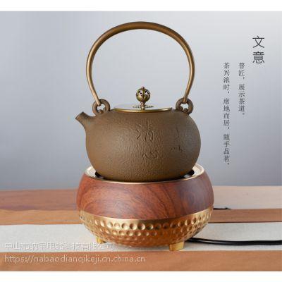 普匠 文15 1200W 电陶茶艺炉 小型茶炉 厂家直销