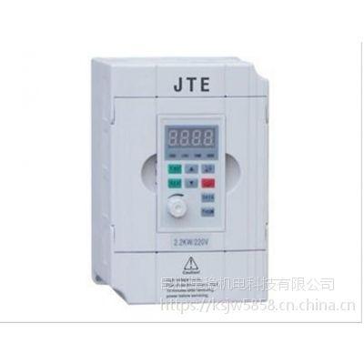 机械设备调速专用三进三出JTE320S金田变频器