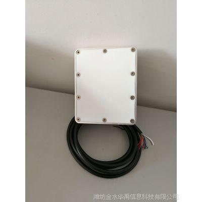 金水华禹HYRDS-1非接触式雷达波在线测流系统