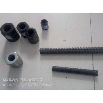 PSB930精轧螺纹钢连接器规格大全