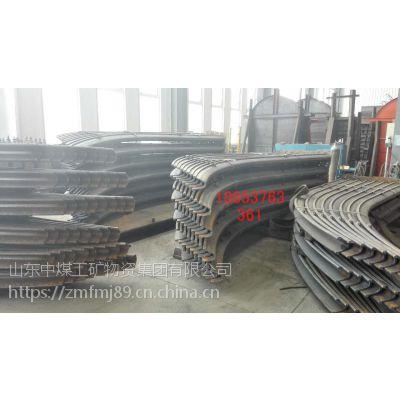 供应质量保证中煤U型钢支架