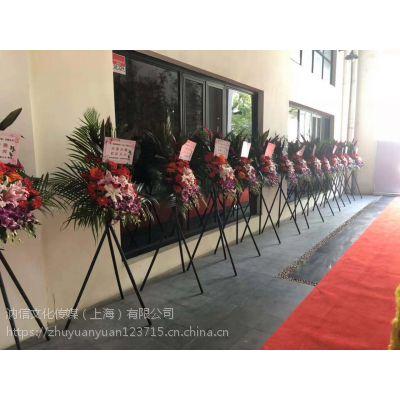 上海开业奠基活动策划搭建公司