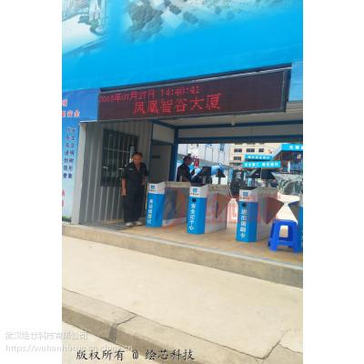 深圳碧桂园凤凰城智谷大厦互动滑轨屏