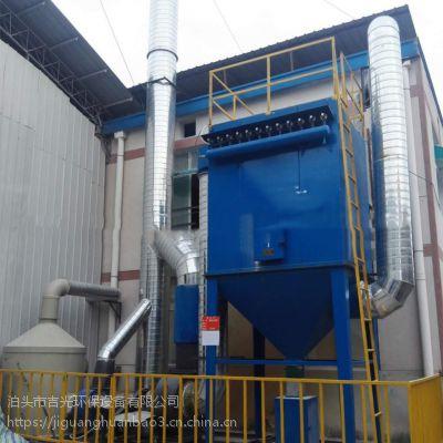 我厂专业生产废气处理设备 除尘器 光氧净化器 以及各种除尘配件