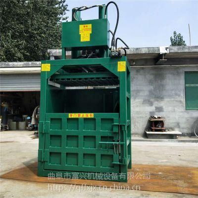 富兴30吨塑料膜回收挤包机 废油漆桶压扁机 可乐瓶子压块机批发