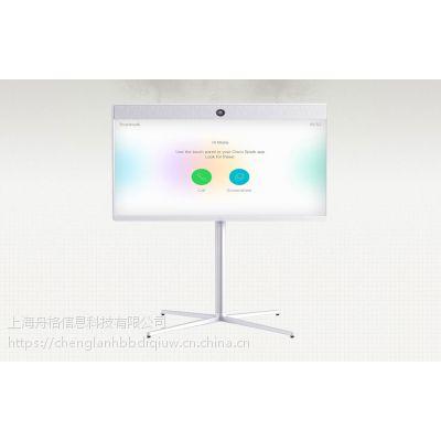 思科Webex Room 55高清视频会议智能跟踪一体机CS-ROOM55-K9