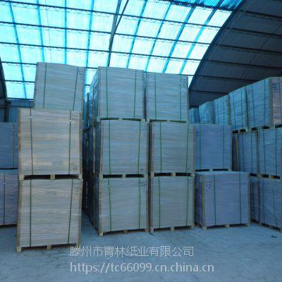 厂家直供优质80克高白印刷纸