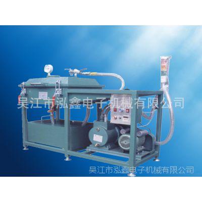 厂家供应真空含浸机、江苏含浸机 自动化单缸真空含浸机批发