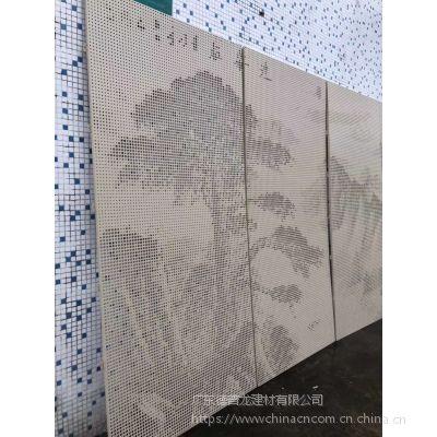 门头招牌有哪些材料 广告牌用雕刻铝板