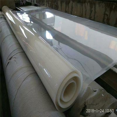 0.4厚全新料透明白色土工膜