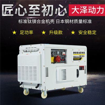 小型15kw柴油发电机TO18000ET