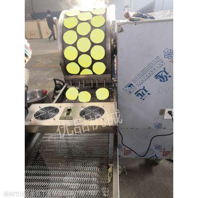优品全自动蛋饺皮机 扦子蛋皮机/蛋丝机 包教包会