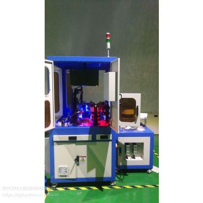 光学筛选机