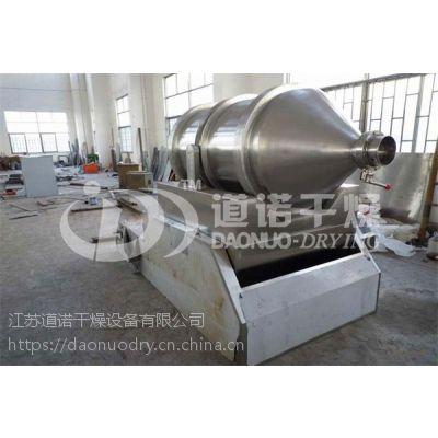 江苏道诺供应: EYH-2000 二维运动混合机