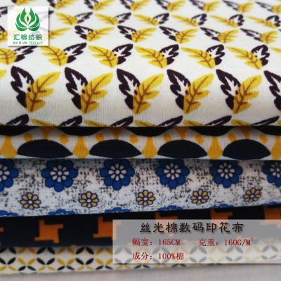 双丝光棉印花布 丝光棉数码印花服装面料100%棉