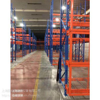仓储货架产品特性介绍2019-诺宏货架
