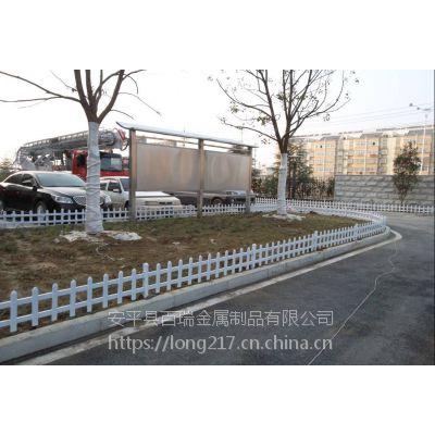 PVC墙院围栏-PVC塑钢护栏-草坪围栏一米价格