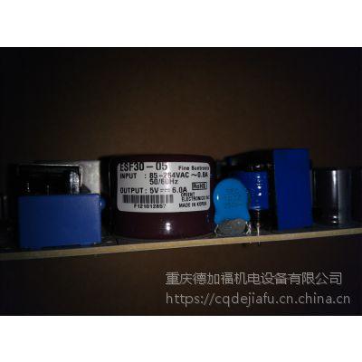 华仁电源 FINE SUNTRONIX ESF30-05 现货 提供正式授权代理证书