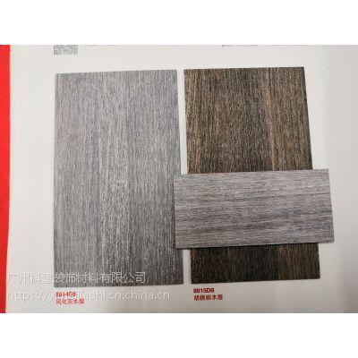 富美家8914D8风化灰木层,伊美家同款仿色