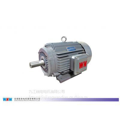 皖南电机/YE3系列超高效三相异步电动机