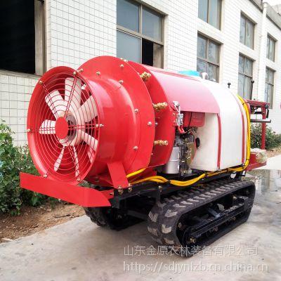 金原供应JY3WZ-350A型履带自走式风送果园喷雾机