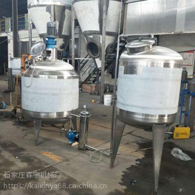 不锈钢洗车液立式搅拌罐料酒白醋储料桶带称重模块搅拌釜
