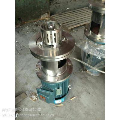 供应湖北不锈钢高剪切乳化罐天城机械设备tc-802
