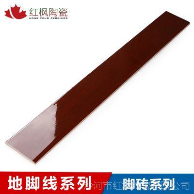 地脚线瓷砖微晶石波导线800 100客厅墙边线 波打线 背景墙边框